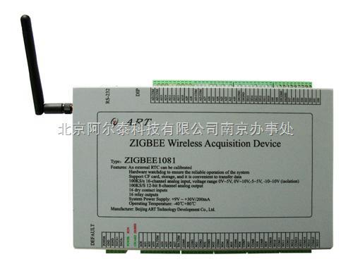 无线模块 支持CF卡zigbee数据传输方式ZIGBEE1081