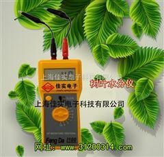 FD-100D树叶水分仪,植物鲜花水分测定仪