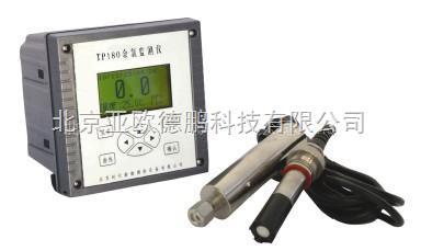 DP-TP180-余氯分析仪/在线余氯仪/余氯检测仪