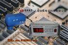 SH-8B数字式传送带在线水分仪,连续测定近红外生产线水分测定仪
