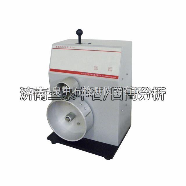 销售圆盘剥离试验机—印刷墨层结合牢度