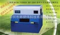 X光電鍍層測厚儀,鍍層測厚儀,膜厚儀,X射線鍍層測厚儀,膜厚測量儀
