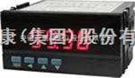 XMT-B智能炉膛负压表XMT-B智能炉膛负压表