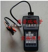 國產HART375手操通訊器