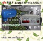 SH-8B绿茶传送带在线测量水分仪,红茶非接触式在线水分测定仪