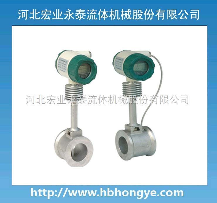 LUGB-中航工业LUGB型涡街流量传感器