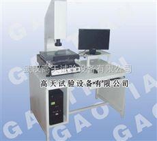 GT-VMS2010高天影像测量仪二次元