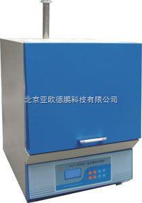 DP-ALT-1200-一体化智能马弗炉/智能马弗炉