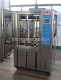 XL臭氧老化试验,恒温恒湿试验箱价格,高低温试验设备