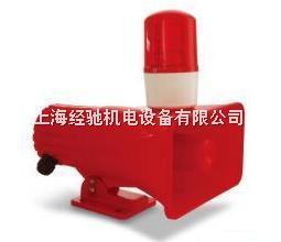 BC-3B声光电子蜂鸣器(声光报警器)