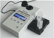 鐵離子測試儀/水中鐵含量檢測儀/便攜式鐵離子檢測儀