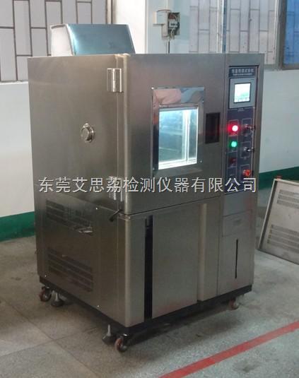 可靠性高低温湿热交变实验设备