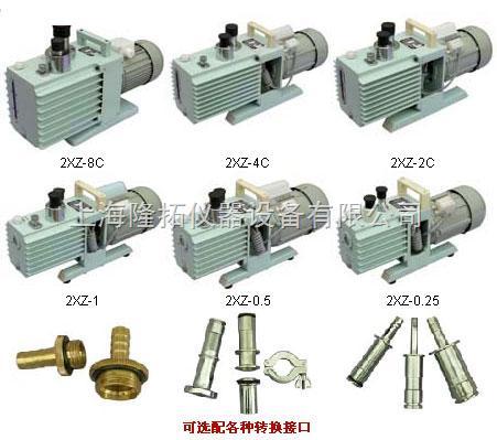 旋片真空泵,2XZ-1单相直联旋片真空泵厂家