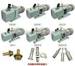 2XZ-2三相直联旋片真空泵,生产三相直联旋片真空泵厂家