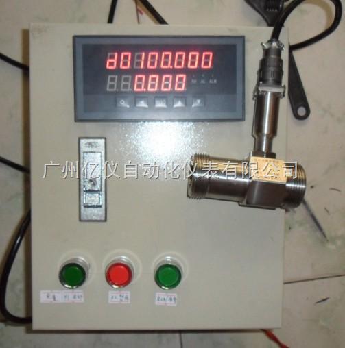 DN50涡轮水流量计,涡轮定量加水流量计,惠州,佛山