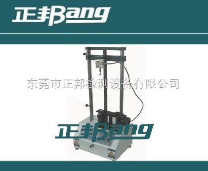 BA-S14东莞正邦仪器常规干胶剥离测试拉力仪