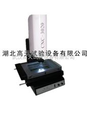GT-VMS影像测量仪,二次元,投影仪