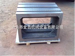 T型槽方箱常见规格与价格