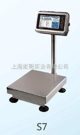 惠而邦S7智能电子秤质量与服务有保证