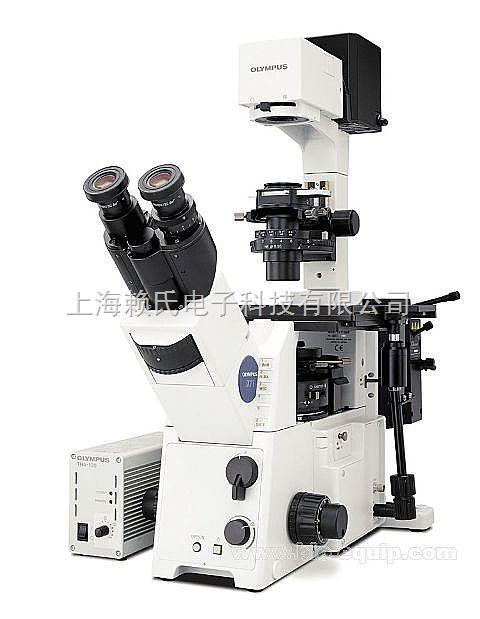 奥林巴斯研究级倒置显微镜IX71