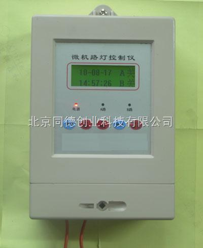 微机路灯控制仪 路灯控制仪