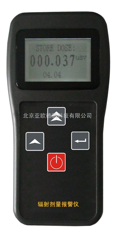 DP-3600-輻射劑量報警儀/輻射儀/核輻射測量儀/人劑量報警儀