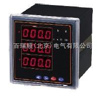 电流电压组合表