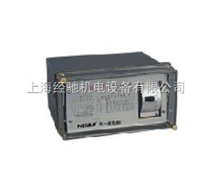 DL-11/0.2A电流继电器