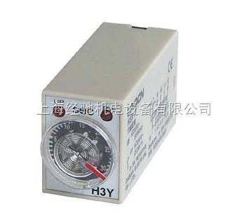 H3Y-2电子式时间继电器