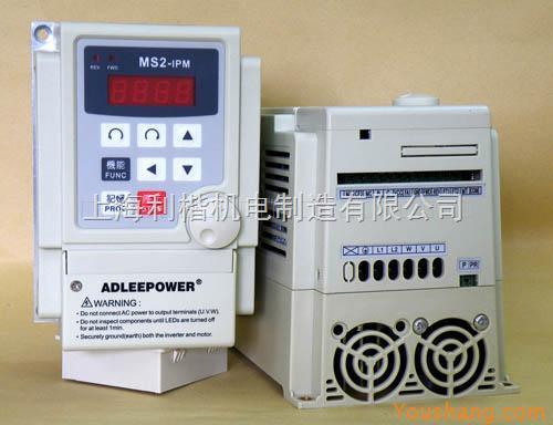 AS2-104-爱得利变频器,台湾通用型变频器,上海爱得利变频器