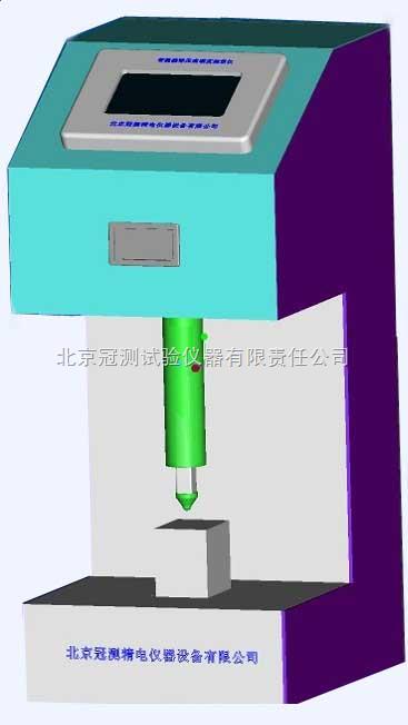 SLQY-96B-塑料球壓痕硬度儀-GB3398-2008