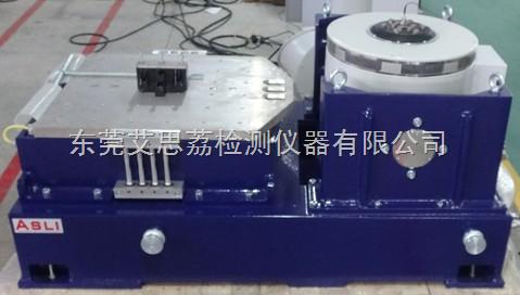 汽车气囊振动试验台,模拟运输振动台