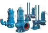 100WQ100-15-7.5WQ潜水排污泵