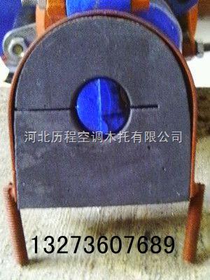 冷冻水管木托码