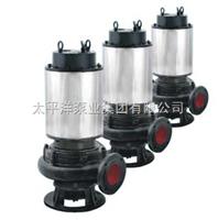 65JYWQ25-15-2.2太平洋JYWQ自动搅匀潜水排污泵