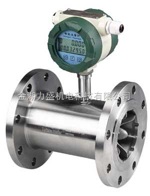 柴油流量計型號*柴油流量計廠家