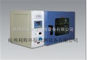 杭州GRX系列干熱滅菌器使用說明