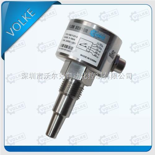 FGS 热导式流量开关-冷却水流量开关/热导式流量开关/流量传感器