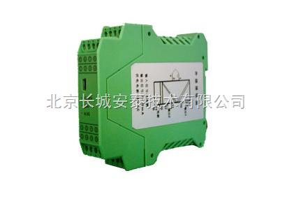 北京长城安泰专业生产安全栅