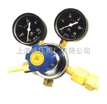 不锈钢双极氮气减压器
