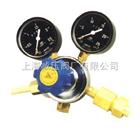不锈钢高压氮气减压器