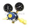 經濟型氮氣瓶減壓器YQD-6