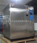 广东电磁式高频振动试验台找艾思荔