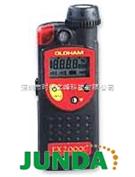 EX2000法国奥德姆公司EX2000可燃气体检测仪