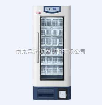 4℃血液保存箱HXC-608江苏南京温诺仪器提供