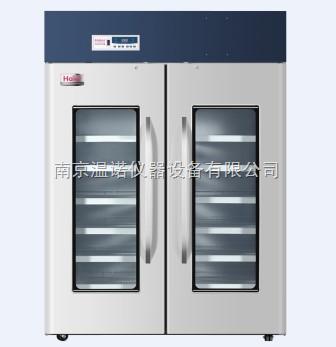 2~8℃医用冷藏箱HYC-1378南京温诺仪器提供