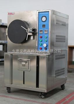 换气式老化试验箱,高温老化实验箱