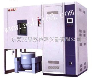 重庆温湿度三综合振动实验台 专业制造商