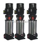 GDL立式多级离心泵
