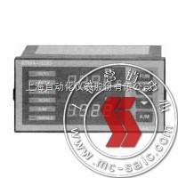 XTMF-100智能数字显示调节仪上海自动化仪表六厂